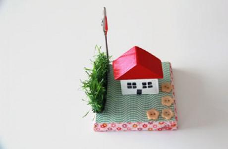 בית קטן אהבה גדולה